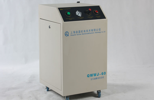 Silent Oilless Air compressor water